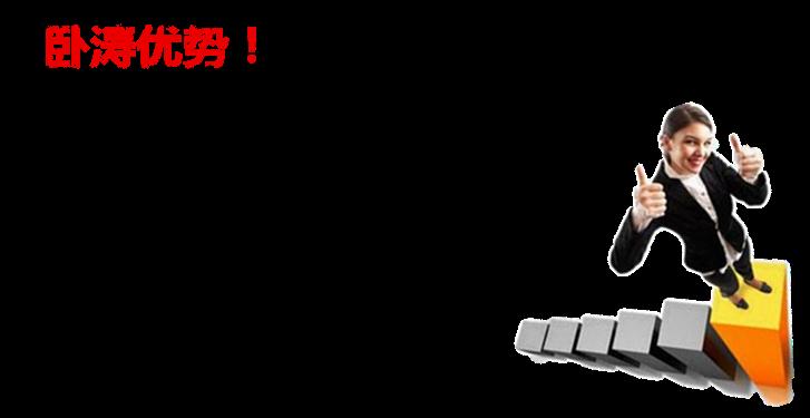 安徽卧涛商标注册代理优势